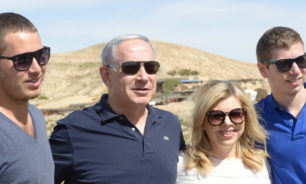أولمرت: إسرائيل تقودها عصابة بلا مكابح قوامها نتنياهو وزوجته وابنه image