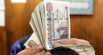 مصر تصبح أول بلد عربي يصدر سندات خضراء image