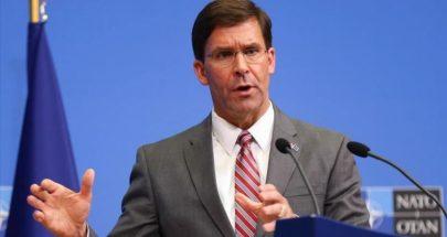 وزير الدفاع الأميركي: واشنطن مستعدة للرد على أي اعتداء إيراني في المستقبل image