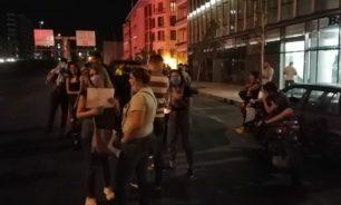 """بالفيديو: متظاهرون تجمّعوا على جسر الرينغ... """"نحن الشعب الخط الاحمر"""" image"""