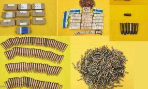السعودية: ضبط خلية إرهابية مرتبطة بالحرس الثوري الإيراني image