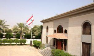 أحدث الإصلاحات التي أعلنتها قطر لإنشاء نظام عمل من الدرجة الأولى image