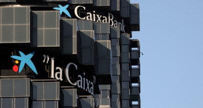 """ميلاد أكبر مصرف في إسبانيا باندماج بنكي """"كايكسا"""" و""""بنكيا"""".. الحكومة متفائلة image"""