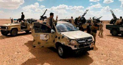 """""""الوفاق"""" الليبية تبدأ تشكيل جيشها بمساعدة تركية image"""