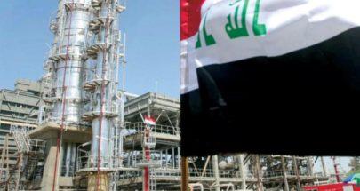 العراق لرفع طاقة تكرير المصافي إلى 1.140 مليون برميل يومياً خلال عامين image