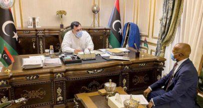الحرب على الفساد تطال وزراء في حكومة السراج image