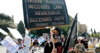 نتنياهو ينجح في سن قانون يقيّد المظاهرات ضده image