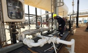 مصرف ليبيا المركزي في طرابلس ينفي صلته بأي تفاهمات حول توزيع عائدات النفط image