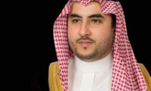 نائب وزير الدفاع السعودي: نسعى إلى سلام شامل ودائم في اليمن image