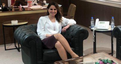 عبد الصمد تلقت دعوة من جمعيات لافتتاح معرض في بيت بيروت image