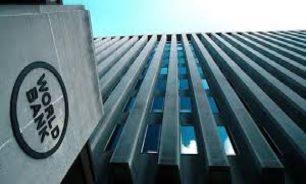 """""""البنك الدولي"""": جاهزون لتخصيص مليار دولار لدعم الاقتصاد اللبناني image"""