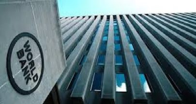 قرض البنك الدولي فقد 70 بالمئة من قيمته image