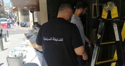 الضابطة السياحية تفض حفلاً مدرسياً في دوحة عرمون image