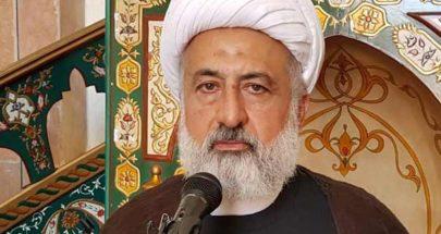 المجلس الإسلامي الشيعي الأعلى يستنكر الاعتداء على الجيش image