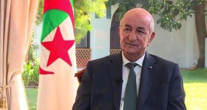 الرئيس الجزائري يعيّن محافظا جديدا للبنك المركزي image