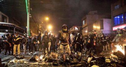 10 قتلى بمجزرتين جديدتين في كولومبيا image