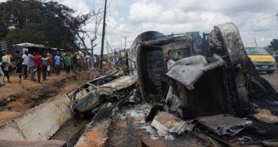 مقتل 28 شخصا في انفجار عربة صهريج لنقل الغاز في نيجيريا image