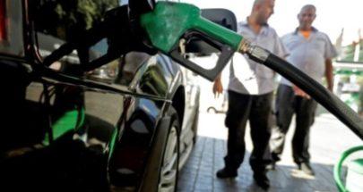 أسعار البنزين... الهدوء ما قبل العاصفة image