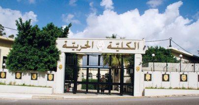 القاضي الحجار يفجّر قنبلة في ملف فضيحة المدرسة الحربية.. image