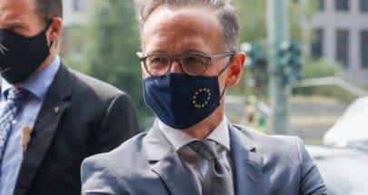 هل أصيب وزير خارجية ألمانيا بالكورونا؟ image