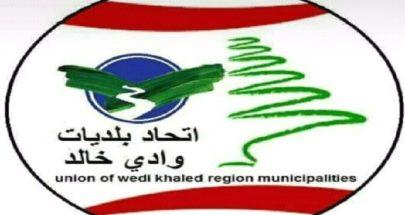 السعيد: وادي خالد سيبقى عصيا على من تسول له نفسه العبث بالأمن image