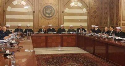 المجلس الشرعي الإسلامي الأعلى: لبنان في حالة شديدة الخطورة image