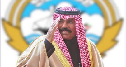 الشيخ نواف الأحمد الجابر الصباح أميراً للكويت image