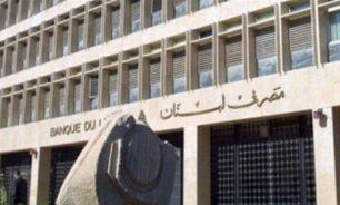 """نائب حاكم """"مصرف لبنان"""": نسعى إلى كسب مزيد من الوقت! image"""