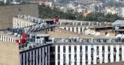 خبراء في القانون: من واجبات السلطات القضائية اللبنانية تسريع المحاكمات image