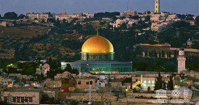 12 دليلاً على أن القدس قضيّة إنسانيّة إسلاميّة – مسيحيّة image
