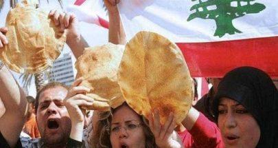 ثورة لبنان... كأن شيئاً لم يكن! image