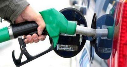 صفيحة البنزين سترتفع إلى 85 الف ليرة... البراكس: نحن في المجهول image