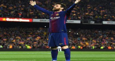 ميسي خارج قائمة برشلونة لمباراة فيرينتسفاروش في دوري الأبطال image