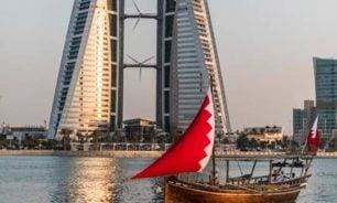تظاهرات في البحرين ضد التطبيع مع إسرائيل image