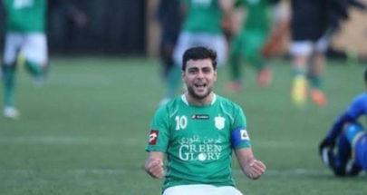 """اتحاد """"السلة"""" ينعي اللاعب محمد عطوي image"""