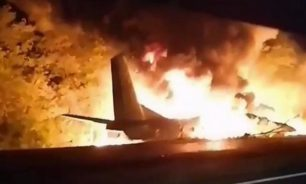 تحطم طائرة عسكرية أوكرانية ومقتل 22 شخصا image