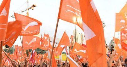 التيار: الدستور يحمّل حكومة تصريف الأعمال مسؤولية التقاعس image
