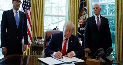 أميركا تفرض عقوبات جديدة على إيران image