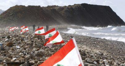 """""""القناة 12"""" الإسرائيلية: اقتراب إبرام اتفاقية ترسيم الحدود بين لبنان وإسرائيل image"""