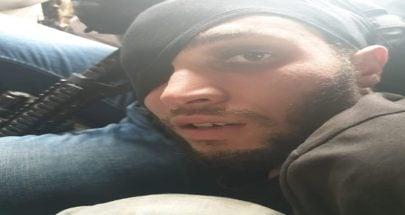 بيان للجيش عن توقيف الإرهابي أحمد سمير الشامي image