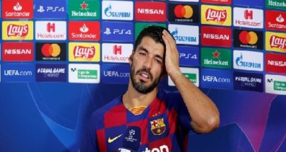 "بالفيديو.. سواريز يغادر برشلونة ""باكيا"" image"