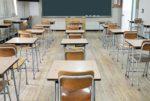 تمديد إقفال المدارس في هذه المناطق image