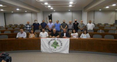 لجنة ادارية جديدة بالتزكية لاتحاد الدراجات الهوائية image