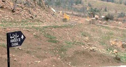 إنفجار لغم بحيوان بري... إستنفار إسرائيلي في مزارع شبعا ورشقات نارية! image