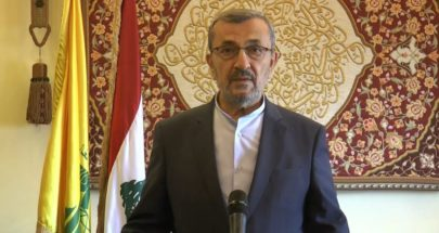 حسن عزالدين يطلب توضيحا من وزير الخارجية image
