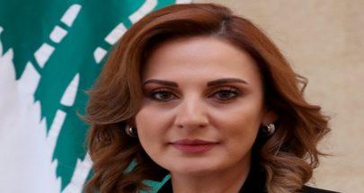 وزيرة الشباب والرياضة تنعى عطوي image