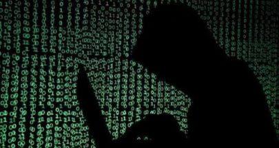 الإمارات وإسرائيل تبحثان سبل مواجهة أخطار الأمن المعلوماتي image