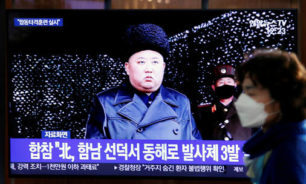استخبارات كوريا الجنوبية: كيم لم يوجه أمرا بقتل المسؤول الجنوبي image