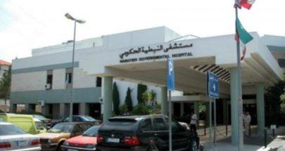 فقيه زار مستشفى نبيه بري الحكومي ونوه بالجهود المبذولة image
