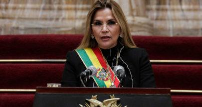 الرئيسة الانتقالية لبوليفيا تنسحب من السباق الرئاسي image